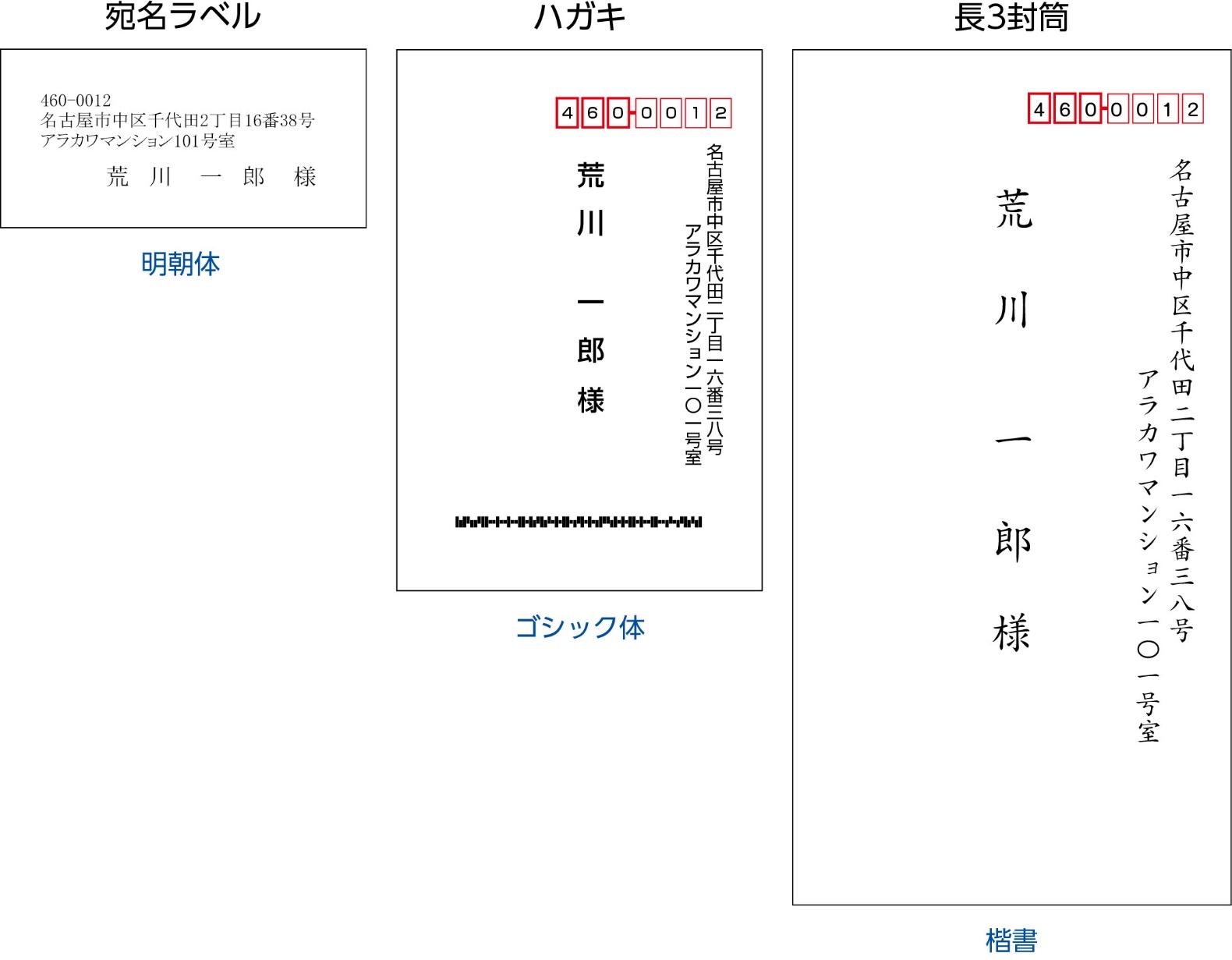 image2-4