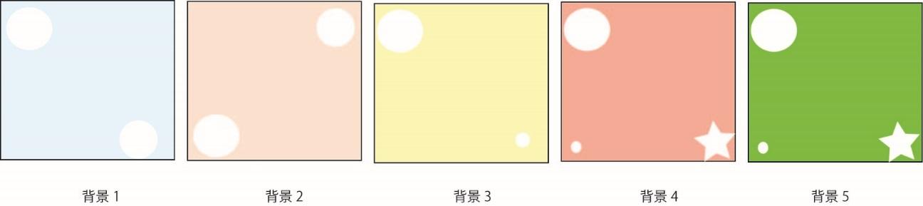 image5-2